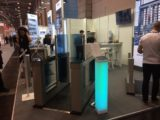 security essen 3
